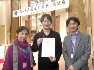 (左から)平井客員教授,門林さん,大藤准教授